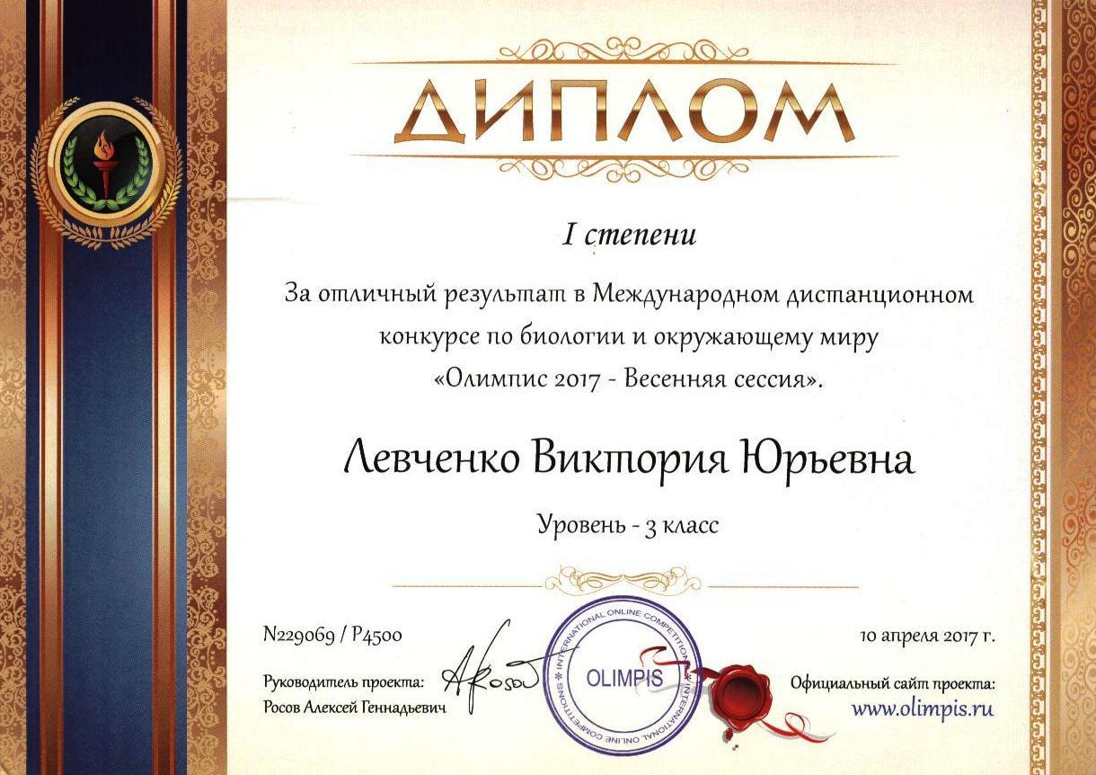 Поздравления Уфимский многопрофильный профессиональный колледж